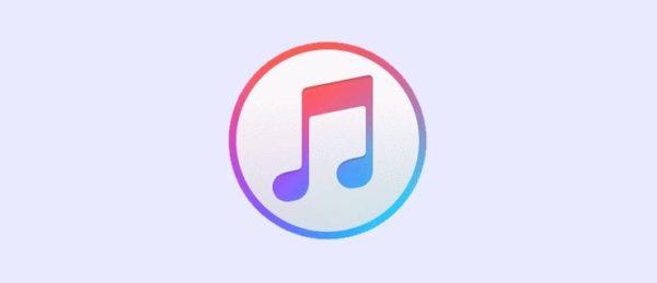iTunes: cómo verificar qué canciones están protegidas por DRM